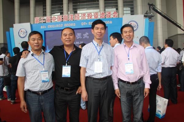 第二届中国海洋经济洽谈会记实